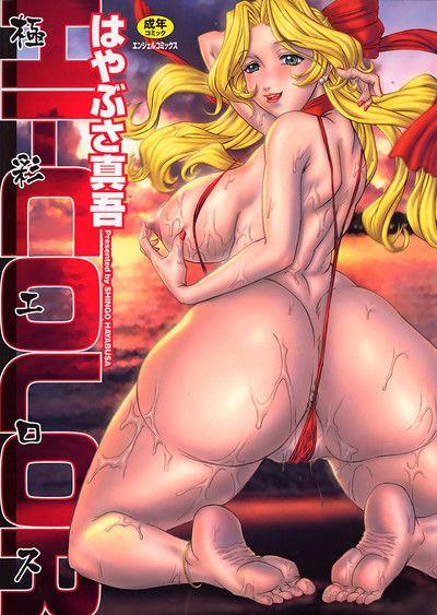 Futanari in bikini