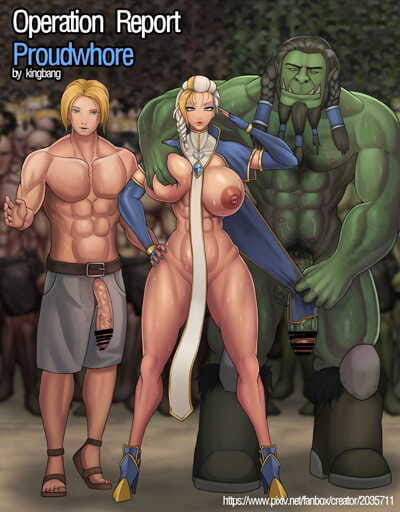 Warcraft की दुनिया pics